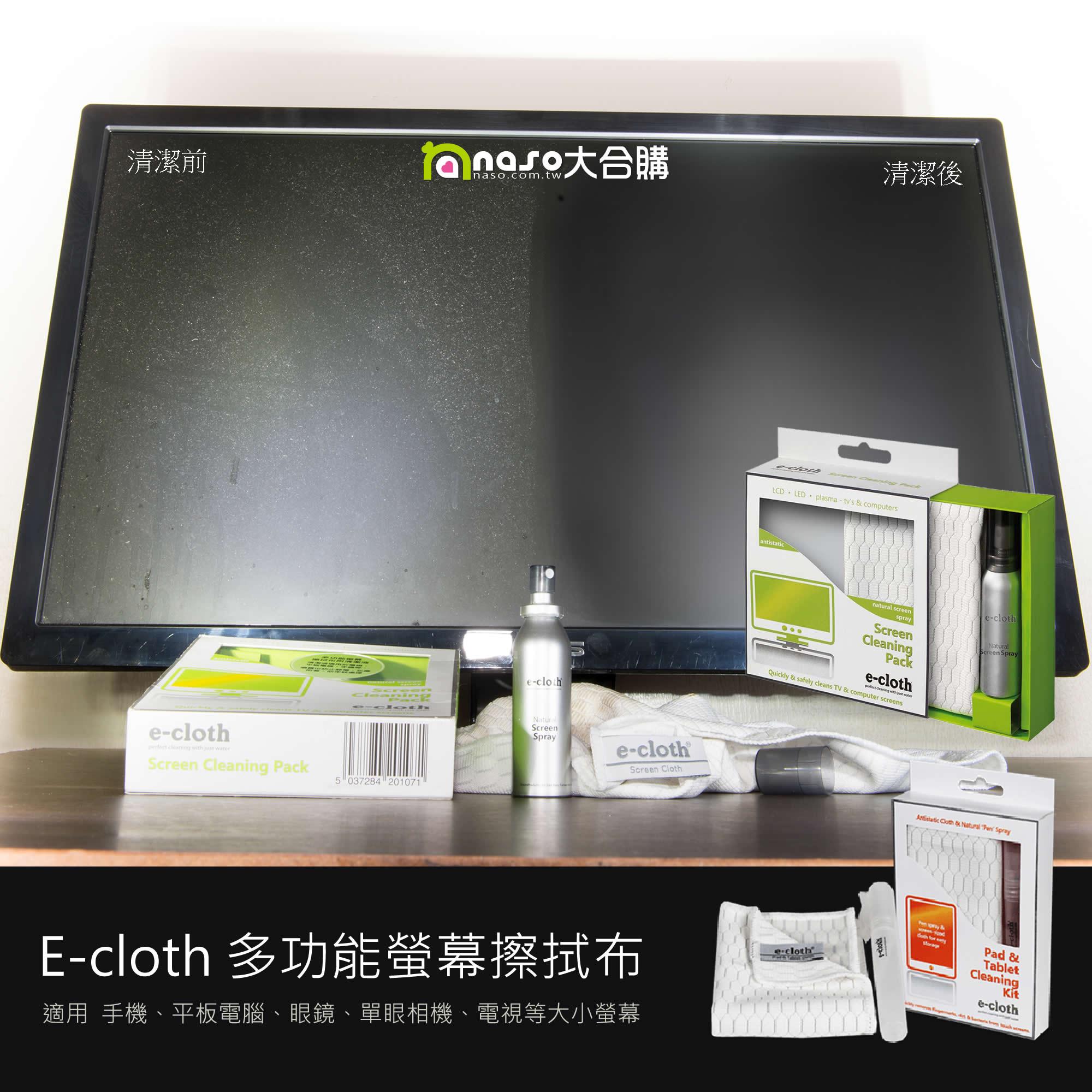 e-cloth 多功能螢幕擦拭布(DEC-201071/DEC-206373) 好評第5團